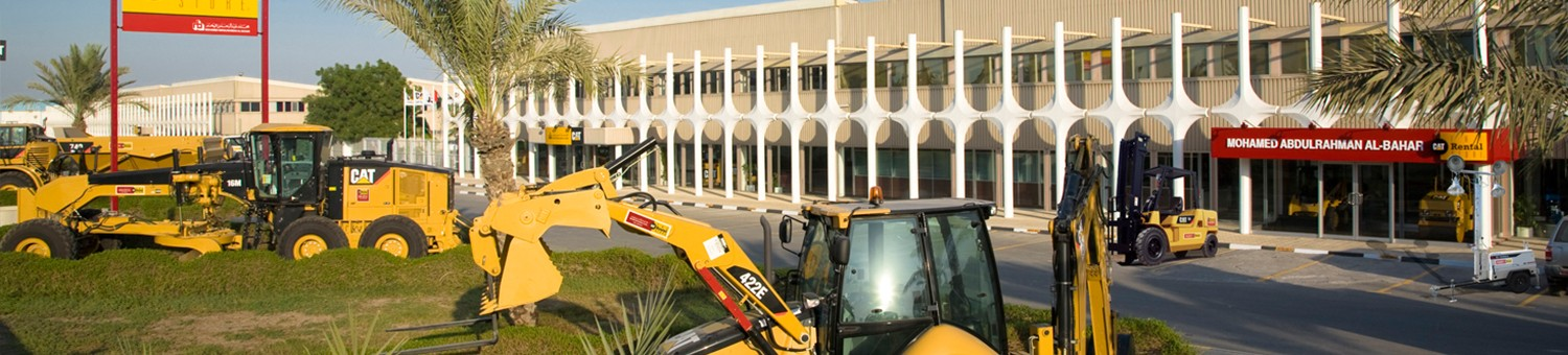 Cat® Skid Steer Loaders Rental in UAE, Kuwait, Qatar, Oman